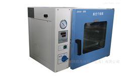 电热恒温台式真空干燥箱