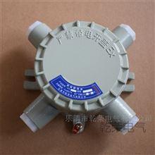 AH不锈钢铝合金接线盒现货生产厂家