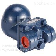 台灣DSC DSC984 DSC985浮球式蒸汽疏水阀
