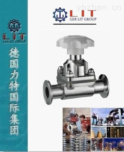 進口衛生級隔膜閥特點 德國力特LIT品牌