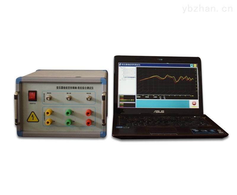 供應變壓器繞組變形測試儀三相自動測量儀