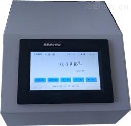 實驗室聯氨分析儀 LA-05