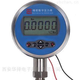 HZ-100S4-20mA输出数显压力表