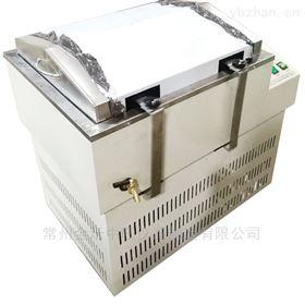 制冷水浴震荡器