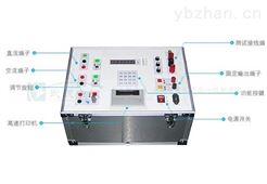 ZSJB-V单相继电保护校验仪