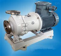 LCB型不锈钢重型磁力泵