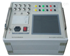 ZSKC-9000高压开关综合测试仪