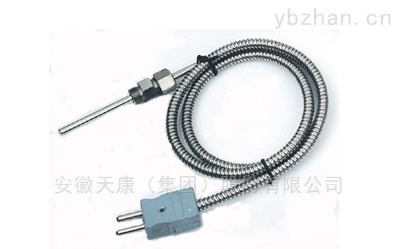 特殊压簧固定热电偶