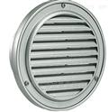 高須產業浴室換氣干燥暖風機自動裝置
