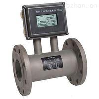高精度天然气渦輪流量計