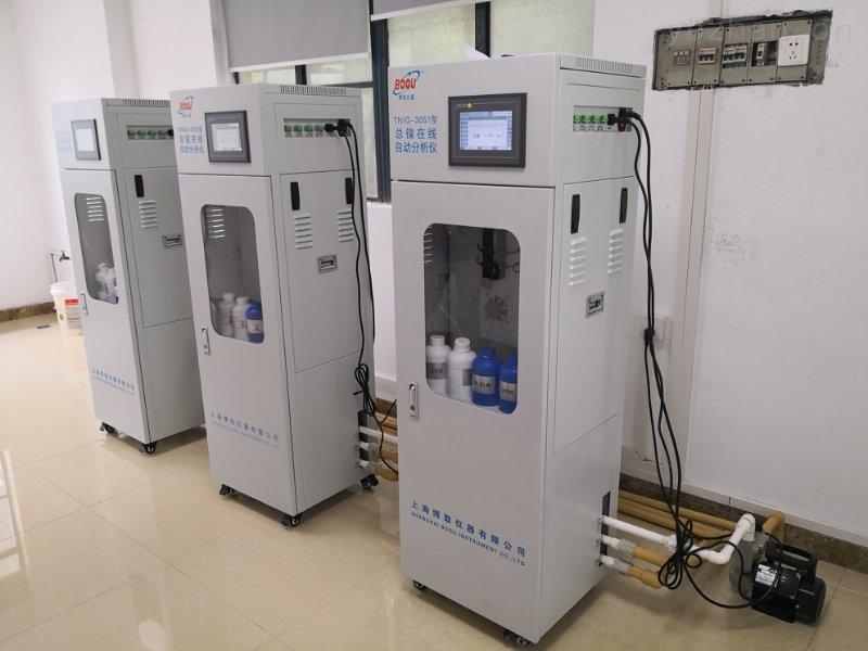 测地表水的高锰酸盐指数在线自动监测仪厂家