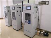 BOD化學耗氧量在線自動監測儀