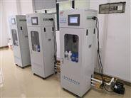 重金属在线总砷自动监测仪