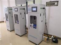 厂家直销TP总磷在线自动分析仪
