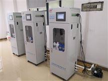 BODG-3063重金属系列在线BOD分析仪生产厂家