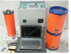 电缆震荡波局部放电云检测系统