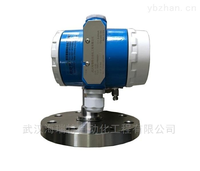 AMG-PR9511智能隔膜压力变送器