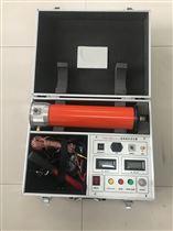 高频直流高压发生器300KV/2mA