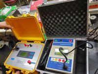 电子式兆欧表/绝缘电阻测试仪