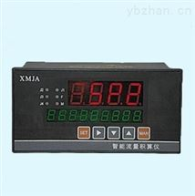 XTM系列智能型数字显示调节仪价格