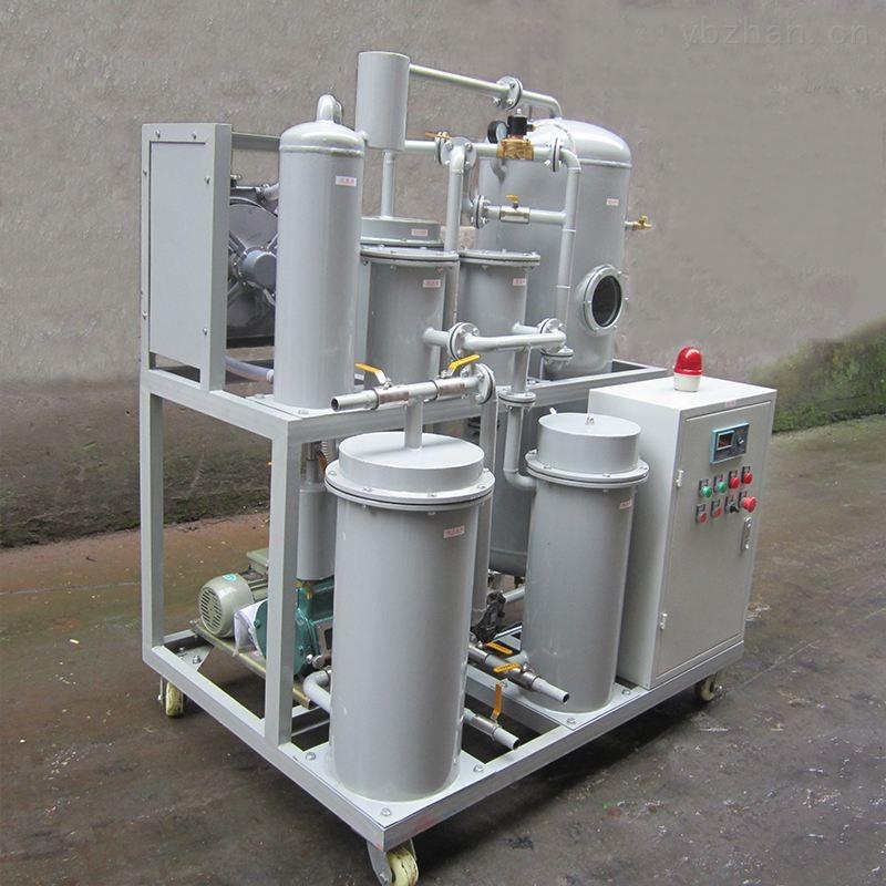 双级多功能高效真空滤油机净油机