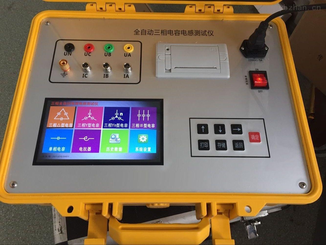智能数显万用表三相电容电感测试仪