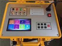 全自动有源电容电感测试仪
