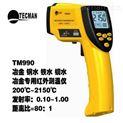 手持式冶金專用非接觸紅外測溫儀