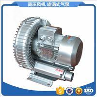 4KW4KW高壓風機電鍍槽液攪拌專用風機正品現貨