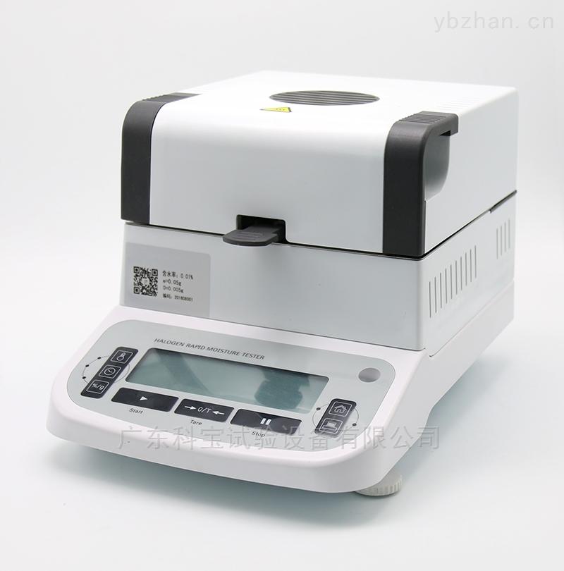 深圳塑膠顆粒快速測定水分儀
