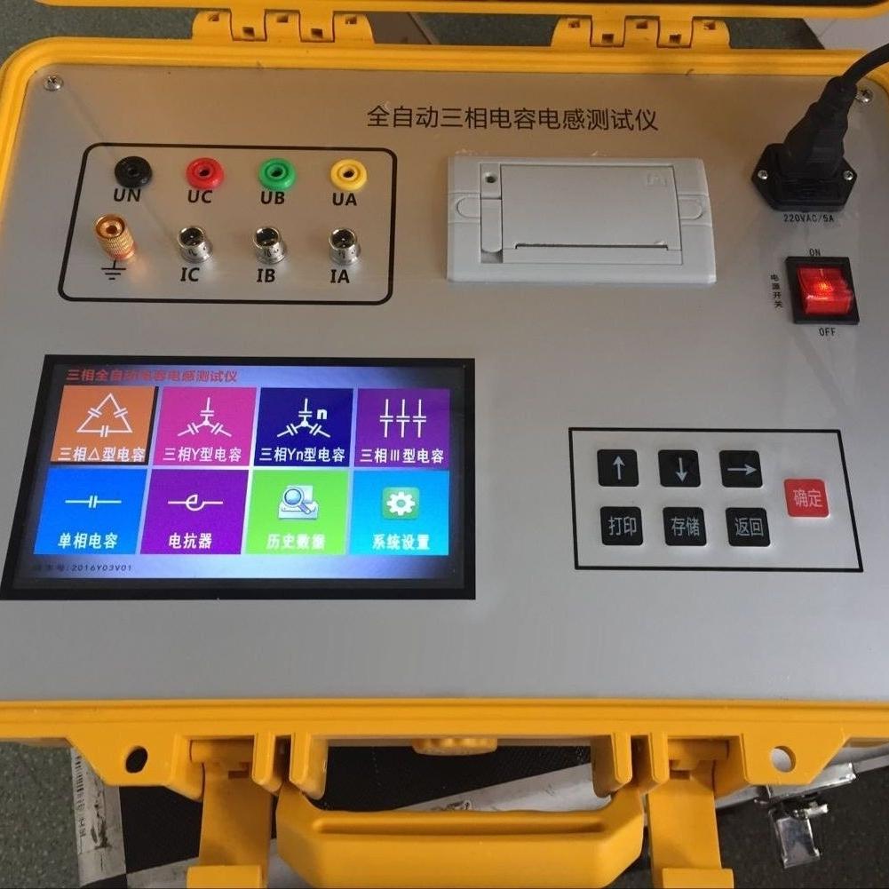 扬州生产智能型电容电感测试仪