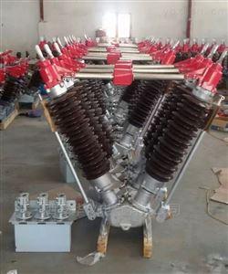 GW5-72.5高压隔离开关配件多少钱