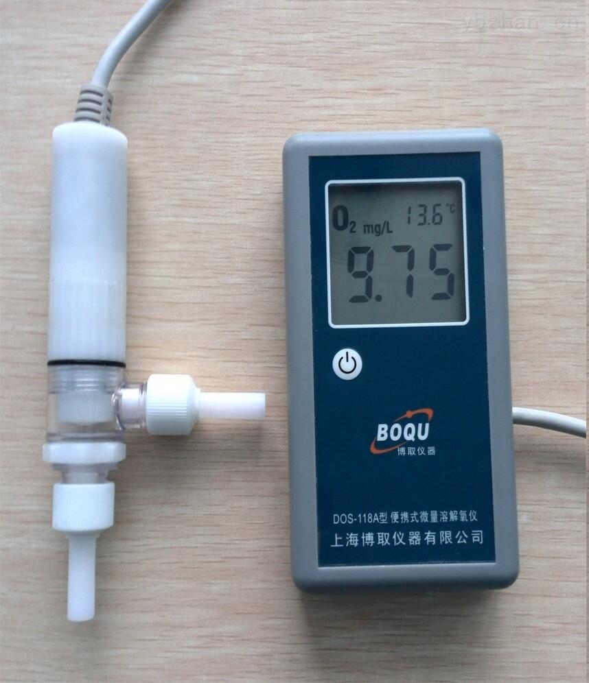 DOS-118A-DOS-118A便攜式微量溶解氧儀/測鍋爐水