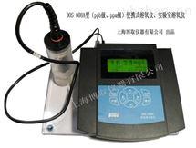 DOS-808ADOS-808A型实验室溶氧仪/手持式ug级DO仪
