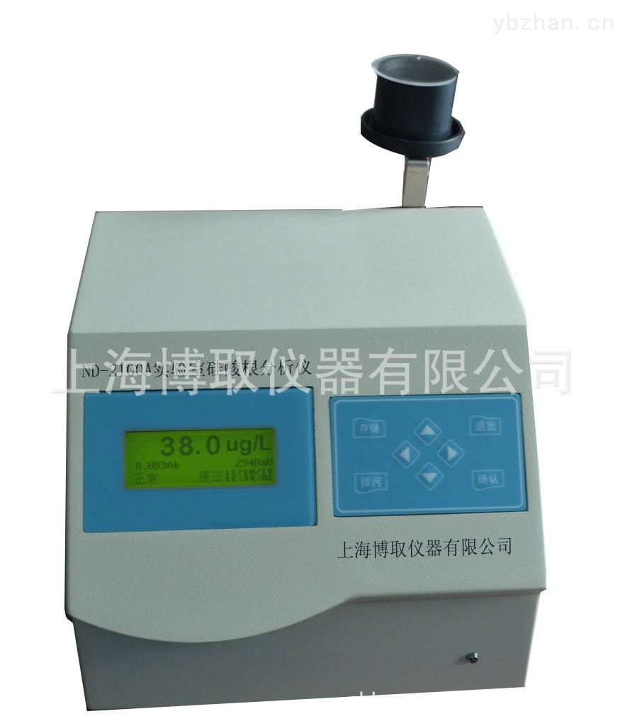ND-2100Fe型实验室铁离子分析仪/总铁测定仪