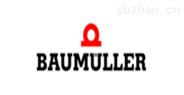 德国Baumuller 制动盘 503677