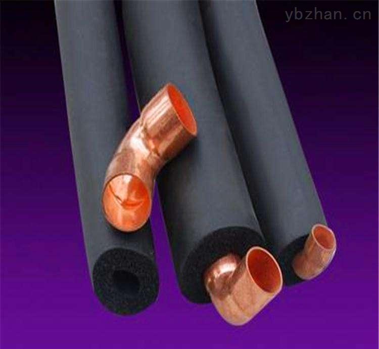 橡塑管供货生产厂