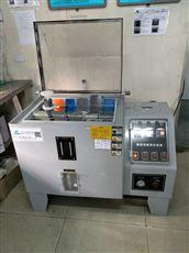 GT-Y-60武汉中性盐雾试验箱  耐腐蚀测试箱