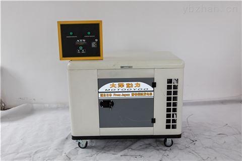 18kw静音柴油发电机矿山备用电源