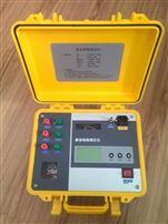 变压器直流电阻测试仪承装承修办资质用