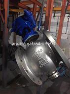 CF8材質不銹鋼偏心半球閥