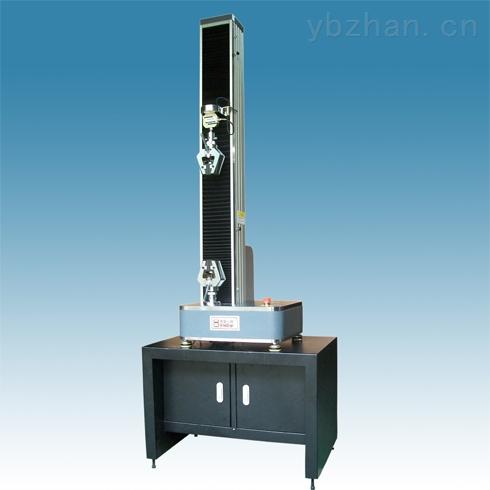 微機控制絕緣材料拉力試驗機