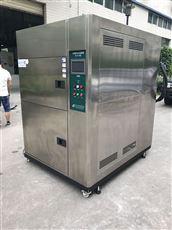 湖北BOB游戏平台冷熱衝擊試驗箱兩箱、三箱式