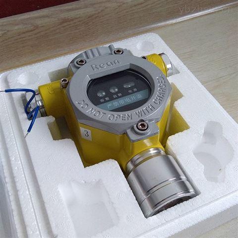 二氧化碳濃度報警探頭CO2氣體檢測報警器