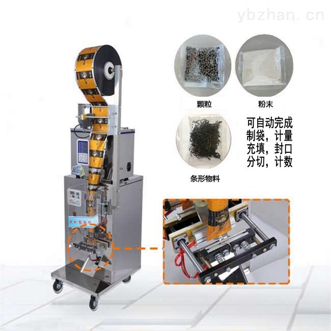 粉剂自动背封包装机