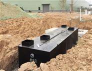 嘉興市風景區污水處理設備客戶實拍