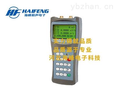 TDS-100H-手持式超聲波流量計