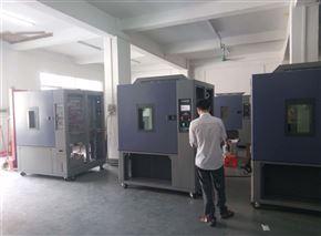 ZT-CTH-500Y酸雨腐蚀试验箱