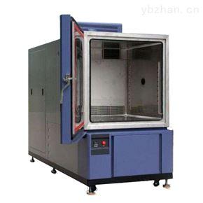 ZT-CTH-1000L-S高温高湿老化测试