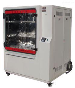 ZT-CTH-225N冷凝水试验箱